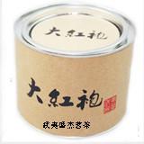 Good 2013 tea oolong tea wuyi rock tea dahongpao tea sj1-9