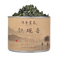 Good Tea tieguanyin spring new tea anxi tie guan yin tea premium bulk fragrant