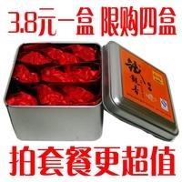 Good 2013 tea premium 1725 luzhou-flavor oolong tea gift box canned