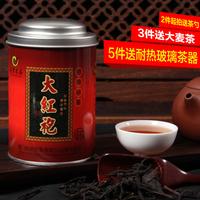 Good Clovershrub tea oolong tea wuyi premium wuyi da hong pao