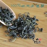 Good Green tea tea inebriated
