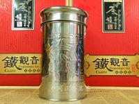 Good Specaily tea gift box tea canned 400g tea fragrance tieguanyin oolong tea