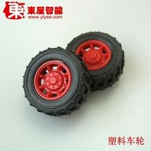 wholesale car shell