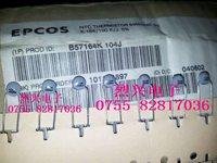 Original epcos ntc thermistor b57164k 104j 100k