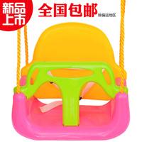 Baby swing indoor outdoor child baby three-in swing