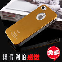 For iphone  5 phone case metal  for apple   5 phone case new arrival male women's a5 ultra-thin protective case