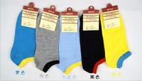 10 pieces =5 pairs=1 lot Pure color Men's short ship socks / ankle socks for men wazi05,free shipping!!!