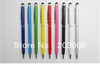 100pcs capacitive stylus pen metal touch pen