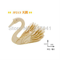 3D puzzle wooden lovely swan early intelligence educational toy for 3-7 years kid toy best Christmas gift for 2013