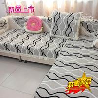 Summer sofa towel sofa cushion chenille fabric sectional sofa set sofa cover full fashion modern