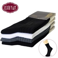 Commercial 100% thin cotton socks 7028
