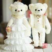 35cm Christmas gift cake dress lovers wedding bear wedding car doll plush toy