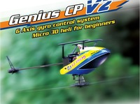 100 aerial helicopter FPV fun can match DEVO F4 image transmission