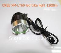 5X 1200lm CREE XM-LT60 led cycle Light led headlight, 4 modes brightness adjustment