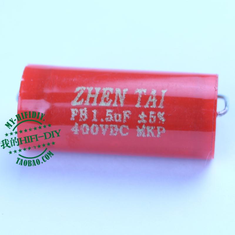 Mkp 1.5uf 400v capacitor speaker capacitor 1.5(China (Mainland))