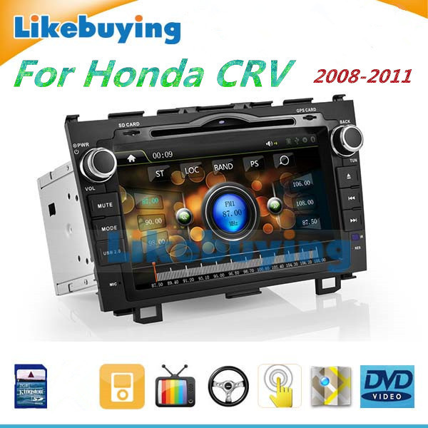 8 inch Car DVD GPS Stereo Navigation Head unit Radio for Honda CRV 2008 2009 2010 2011 Free 8G card with MAP optional 3G WIFI(China (Mainland))