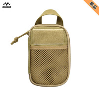 Maxgear multifunctional pockets outdoor storage bag key wallet debris bag