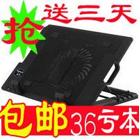Radiator 14 laptop cooling pad cooling base 15.6 mount radiator