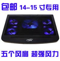 Geonosians t5 14 17.6 laptop cooling pad computer base pad mount