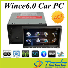mobile car pc promotion