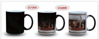 Magic mug will change color. Pour boiling water can be discolored. Free customize a variety of patterns. Lifetime use!