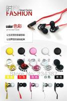 """ L"" plug High Quality Super Bass Headphone Earphone Headset For MP3 MP4 iPhone + Zipper Cas +8 Earplugs+  FREE"