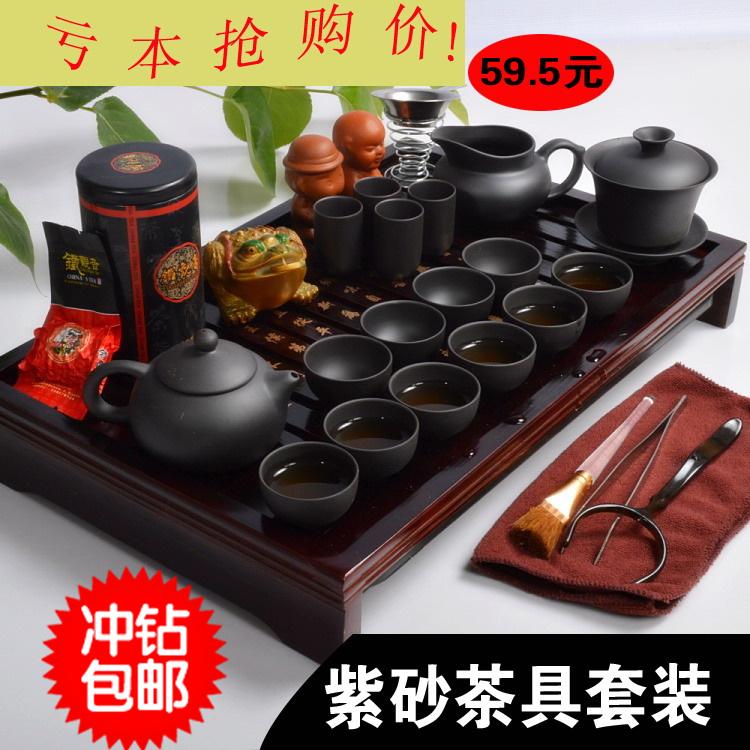 Yixing tea set solid wood tea tray set teapot bowl black purple set kung fu tea