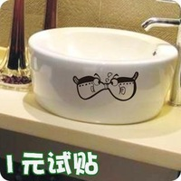 Free Shipping Wholesale and Retail Closestool Stickers Stinkpot Stickers