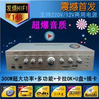 Av amplifier 2.0 5.0  household digital high power amplifier car