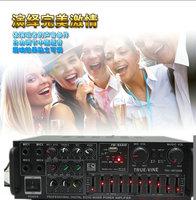 220v high power card kara ok amplifier field home audio amplifier