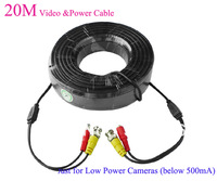 C236 20M 65.6Feet CCTV Video Power Cable 2in1 Just For Low Power Cameras Which Below 12V500mA