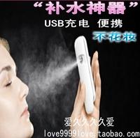 Facial moisturizing steam face device braises surface device nano sprayer beauty equipment portable cold spray machine charge