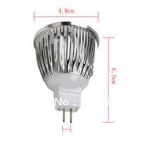 MR16 5W 500LM 6000K White Light Spotlight Bulb (12V)