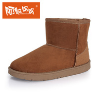 2013 winter snow boots velvet casual thermal nubuck leather snow cotton women's shoes