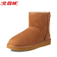 And wool fur one snow boots in classic round toe flat heel low plus size wool ankle boots female