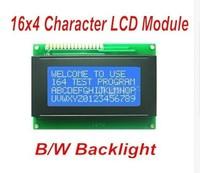 1604 LCD 1604 LCD 1604 LCD LCD1604 LCD 5V blue
