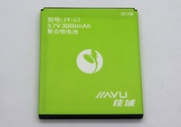 1 pcs New Original JY-G3 3000mAh Battery for JIAYU G3,JIAYU G3S