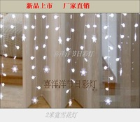 Wedding lights christmas lights entrance lights curtain lights window light 2 1 meters curtain led string light