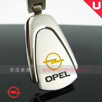 4s opel trapezoidal car key ring keychain astra gt vactra