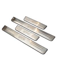 Biya s6 g6 f6 l3 g3 r f3 r f0 special welcome pedal stainless steel door sill strip