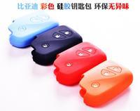 Silica gel key wallet byd s6 key wallet key cover m6 g3 l3 l6 f3 key wallet