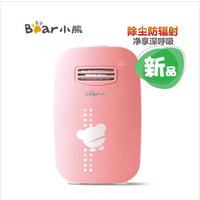 Bear air purifier jhq-202wa efficient formaldehyde negative ion air purifier pm2.5