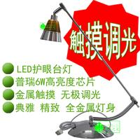 Led dimming lamp