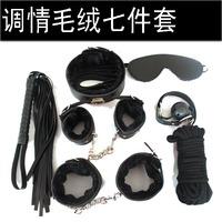 Fun novelty supplies black plush 7 set novelty handcuffs milk folder port plug