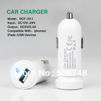 Hottest sale R11-2.4A mini single LED usb car charger adapter for iphone4 4s 5 ipad 1 2 mp3 mp4 mobile phone etc Free Shipping