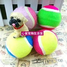 cheap small tennis ball