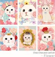 Free shipping! Wholesale(30 pcs/lot) Korean stationery Jetoy choo choo cat postcard set
