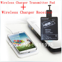 Qi Wireless Charger Transmitter Pad +Universal  Wireless Charger Receiver Samsung GALAXY Note1 N700 I9220 I9228 phone qi generic