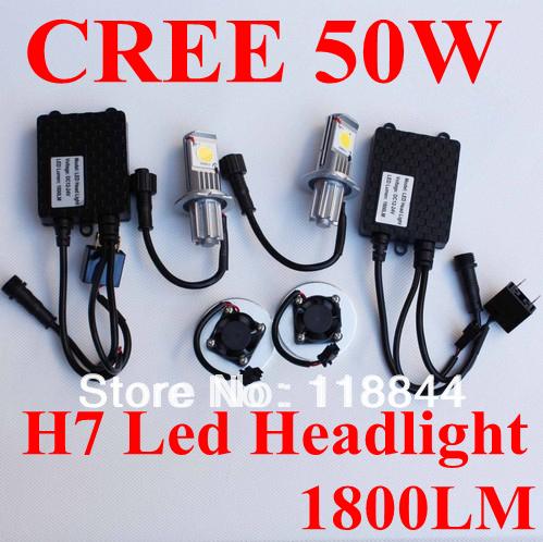 Система освещения 50w h7 , CREE cxa1512, 50w h7 , h7 1800LM free shipping 50w h7 car fog led big headlight new cree cxa1512 chips 50w h7 led headlamp 1800lm h7 led headlight