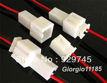 cheap power connector
